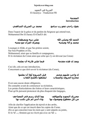 Fichier PDF 28qrqx7