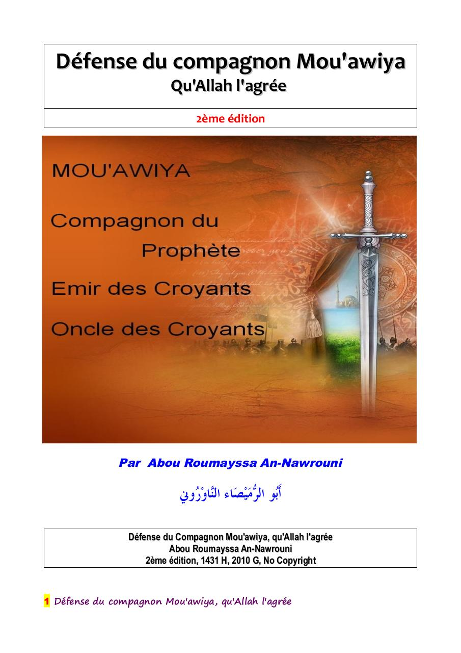 Aperçu du document defense du compagnon mouawiya.pdf - page 1/110