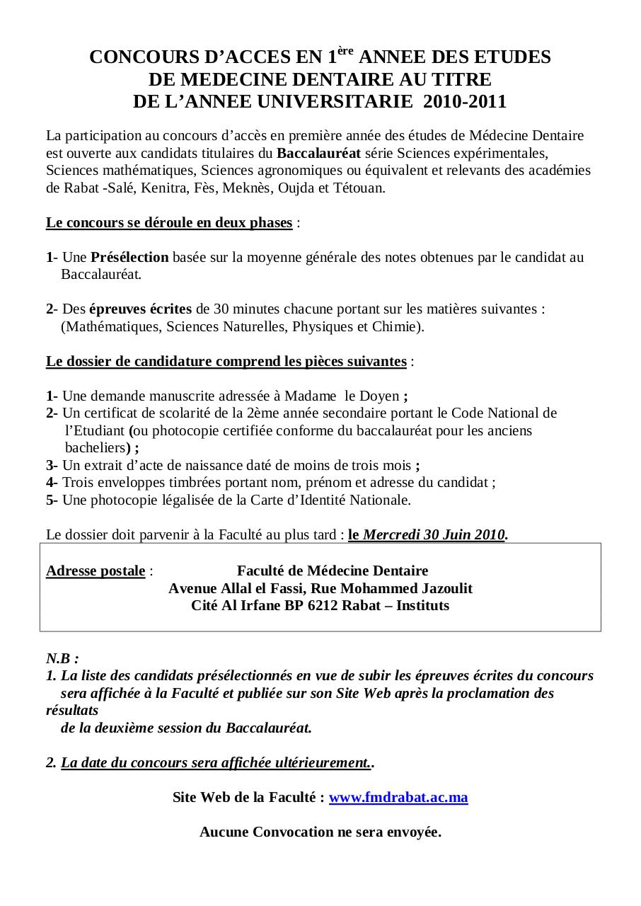 Aperçu du document tawjihnet_dentaire_rabat.pdf - page 1/1