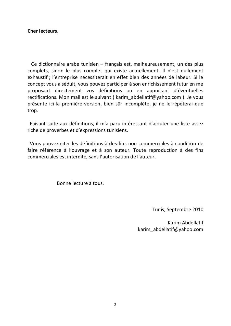 VOTRE PDF GRATUIT TÉLÉCHARGER DOUBLEZ DRAGUE