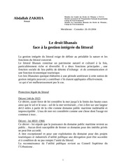 droit lib gestion inteegres littoral 26 10 04