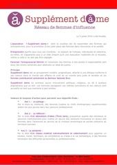 Fichier PDF communique fondation supplement dame