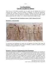les panathenees 1
