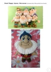 dwarf happy joyeux a2c5d1c5cbdcd7c0ca