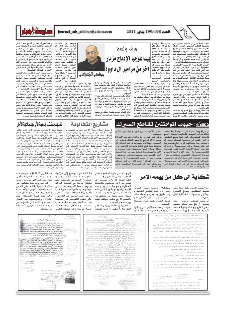 ae0b8b434 tt.pdf - page 1/15