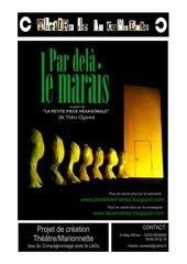 Fichier PDF dossier par dela le marais