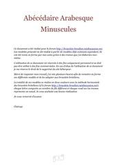 abecedaire arabesque minuscule