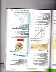 Fichier PDF img 0003