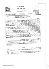 Fichier PDF doc11