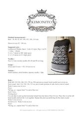 Fichier PDF kimonito