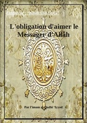 l obligation d aimer le messager d all h extrait de kit b shif