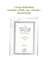 imam al boukhari interprete wajh par moulk