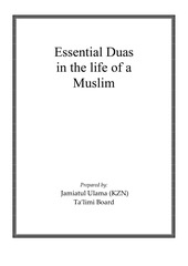 essential duaas