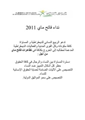 Fichier PDF femmes 1 mai 2011