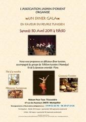 soiree tunisienne du 30 avril 2011 1 1
