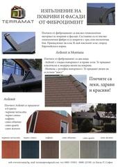 bro6ura arhitekti