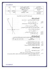 exam reg casa 2006
