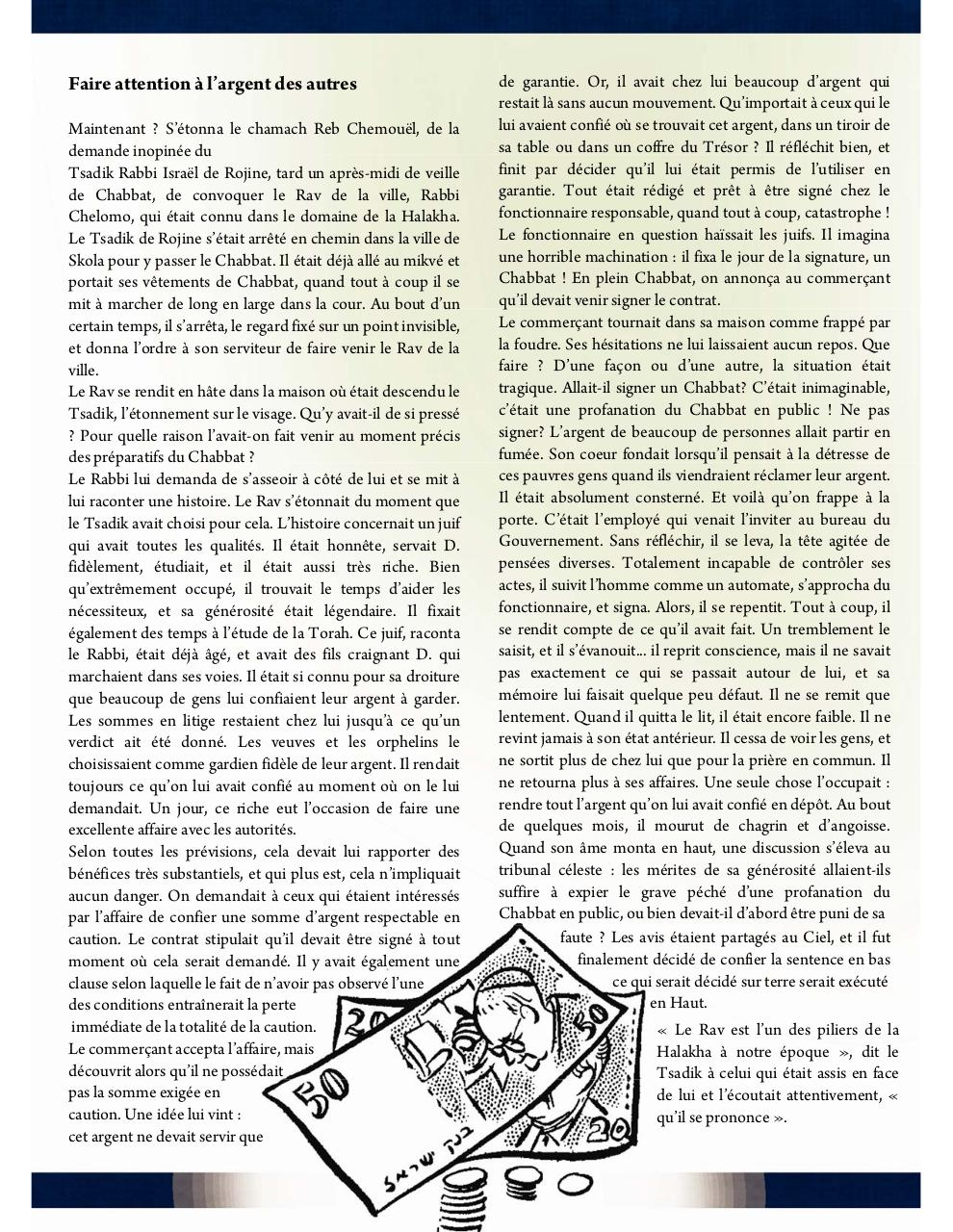 Aperçu du document behar 5771.pdf - page 2/4