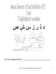 mon livret d activite sur l alphabet arabe 2