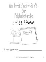mon livret d activite sur l alphabet arabe 3
