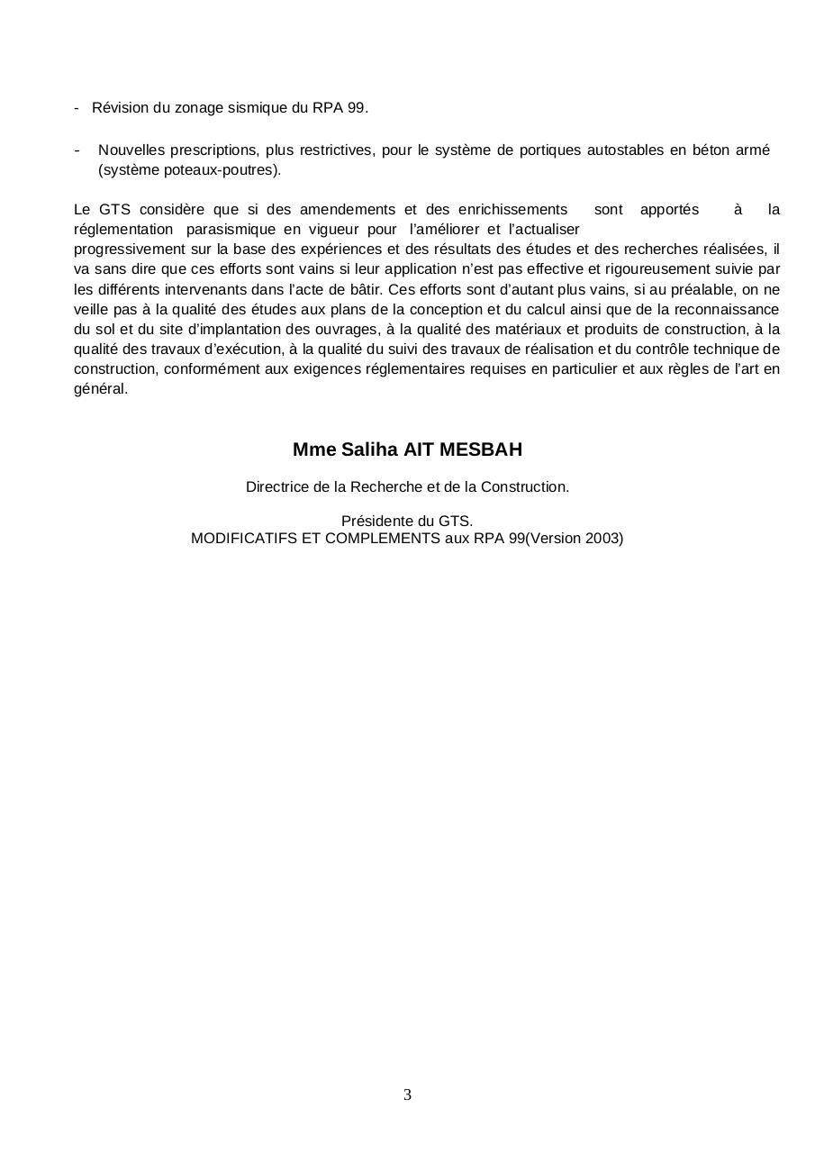 2003 TÉLÉCHARGER PDF RPA