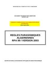 rpa 2003 word