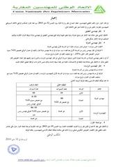 Fichier PDF premiers resultats du dialogue unim