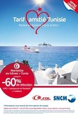 affiche tunisie hd
