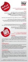 flash info n 4