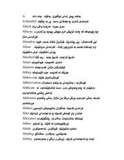 kanyaw dictionary general