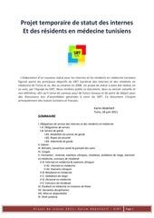 projet de statut pour les internes et residents tunisie