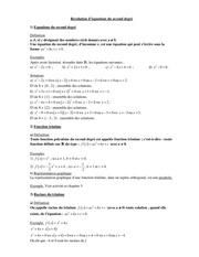 equations du second degre