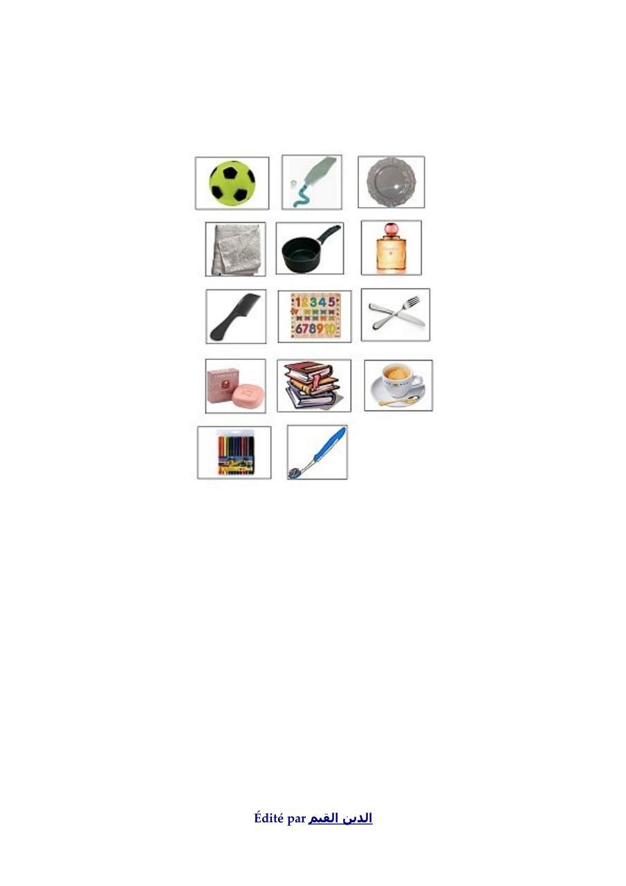 Dans la maison chaque chose a sa par boyer melanie fichier pdf - La place dans la maison ...