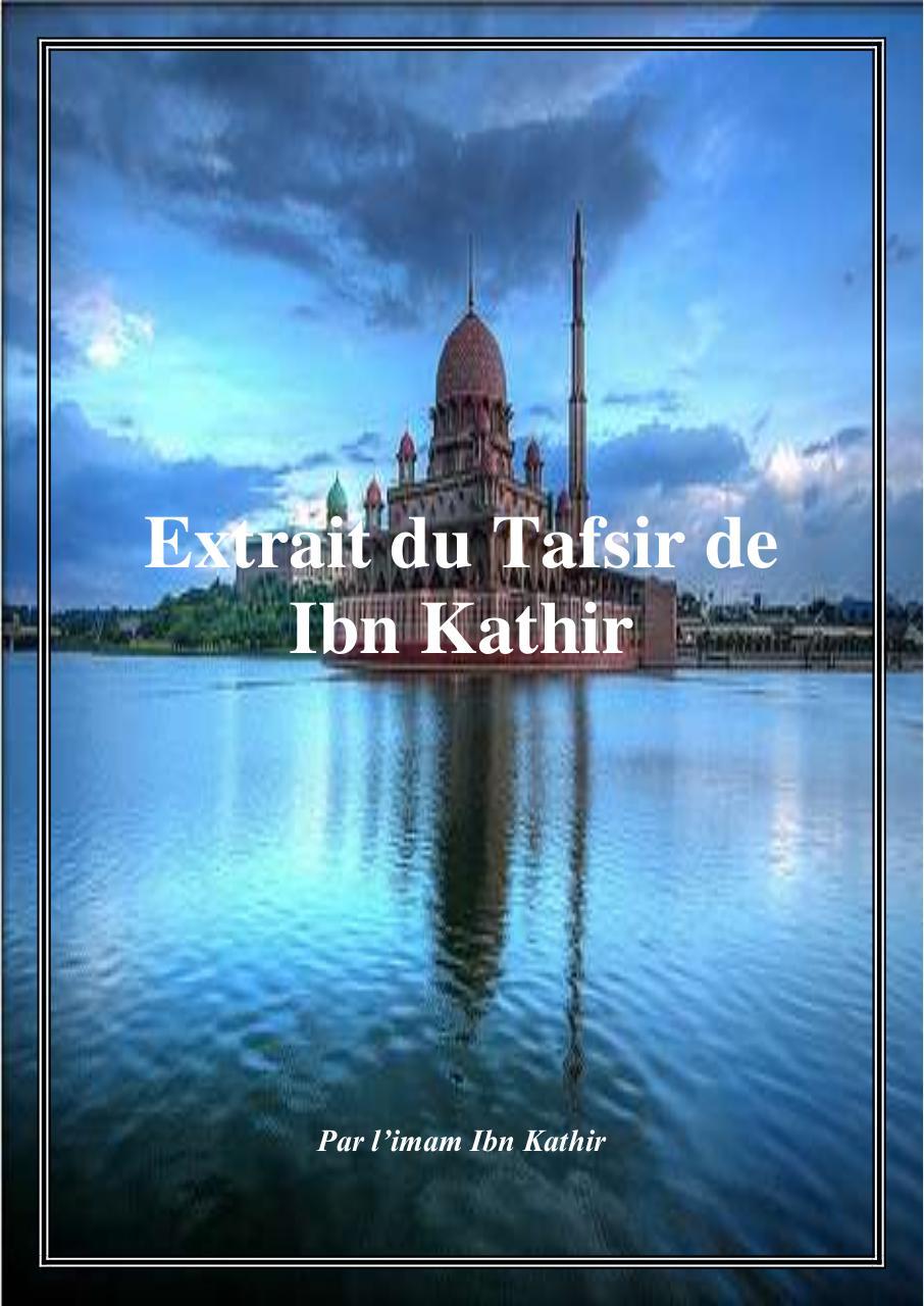KATHIR EN ARABE GRATUITEMENT GRATUIT TÉLÉCHARGER IBN TAFSIR