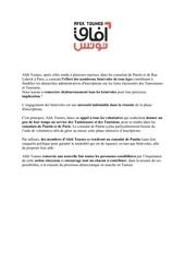Fichier PDF afek tounes communique appels aux benevoles pour les inscriptions
