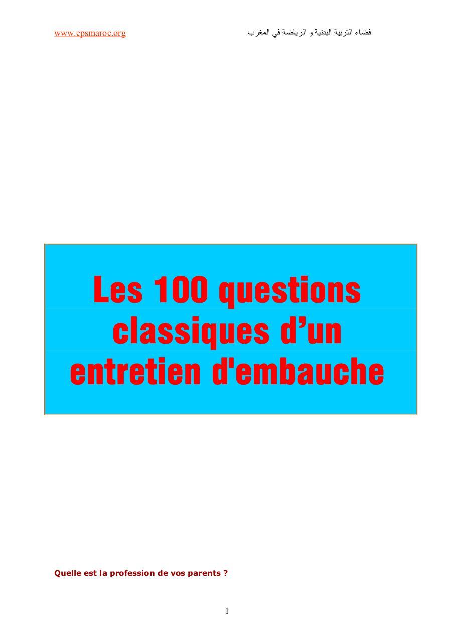 100 Questions Classiques Doc Par Profayoub 100 Questions