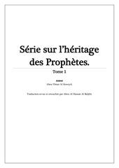 l heritage des prophetes volume 1