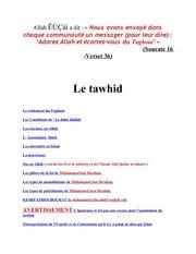 tawhidaz