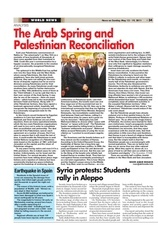 world analysis palestinian reconciliation news on sunday 13 5 11