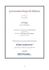 fr islamhouse innovationachoura