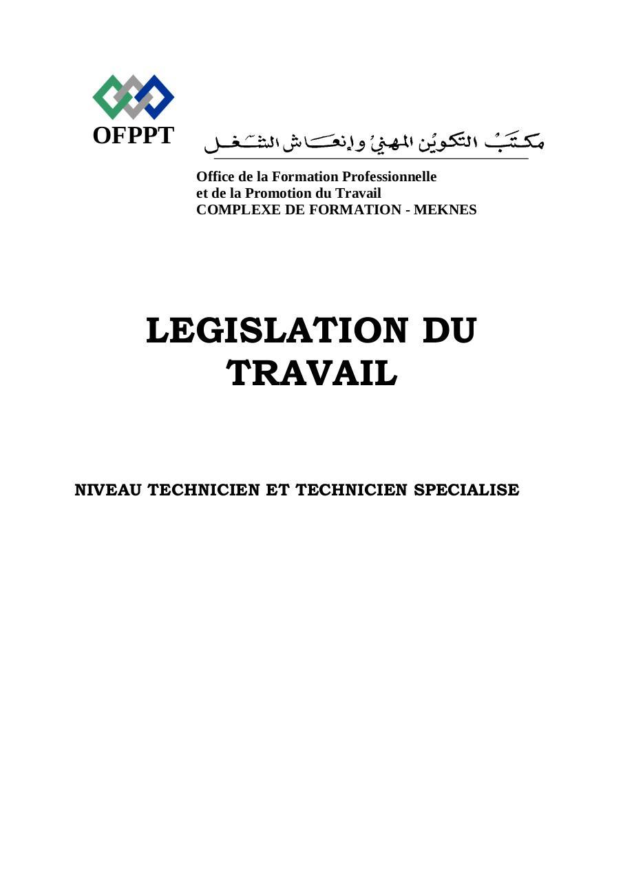 législation du travail ofppt
