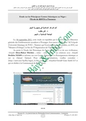d 01 2p abw1 principaux centres islamiques niger republication 4sept 1