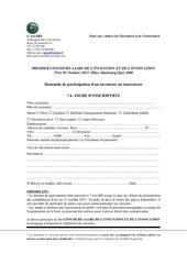formulaire concours association arabo africaine de recherches scientifiques 1
