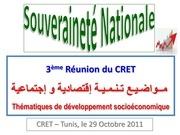 3eme reunion cret souverainete nationale 29octobre 2011