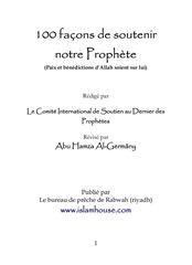 100 facon de soutenir le prophete