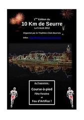 Fichier PDF bulletin engagement 10km seurre 2012