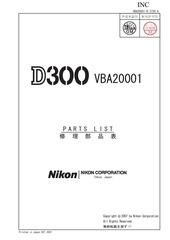 nikon d300 parts