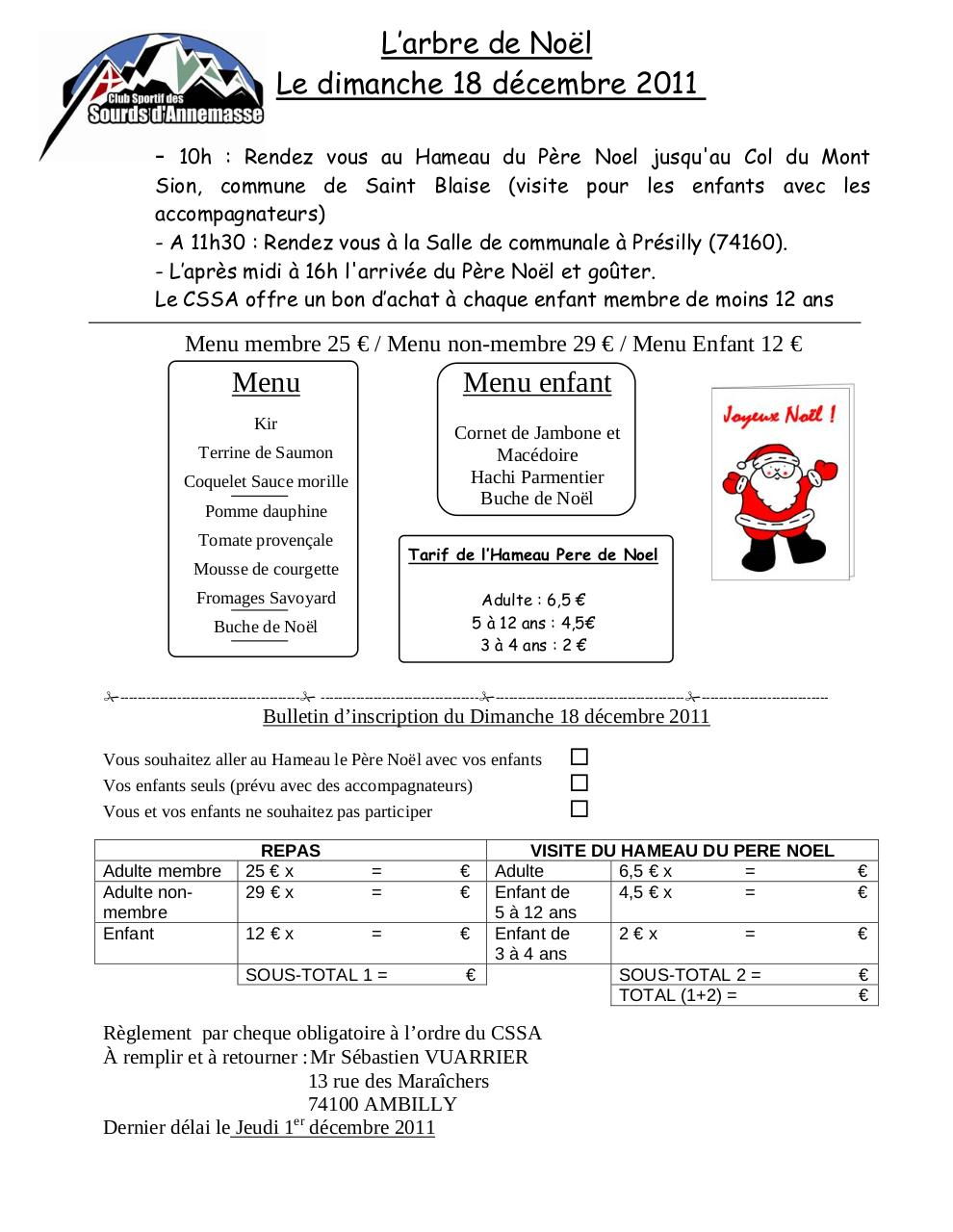 Aperçu du document Noel 2011.pdf - page 1/2