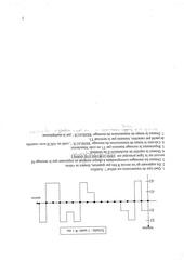 Fichier PDF img002