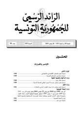 journalarabe0952010
